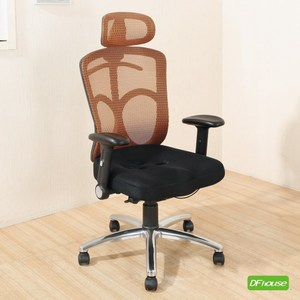 《DFhouse》威爾森3D立體成型泡棉辦公椅-黑色  黑色