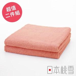 日本桃雪【飯店毛巾】超值兩件組 杏桃色