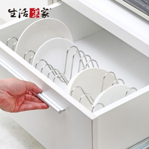 【生活采家】台灣製304不鏽鋼廚房伸縮碗盤鍋蓋架(#27026)入