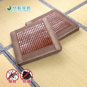 【格藍傢飾】竹之鄉驅蚊防蟎碳化麻將竹立體記憶坐墊-2入(布繩)-43x43x5