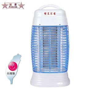 雙星牌 15W電子式捕蚊燈 TS-151~台灣製造