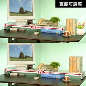 《C&B》可調式桌上置物架銀灰色
