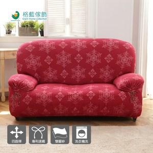 【格藍傢飾】瑞雪厚織超彈沙發套-2人紅