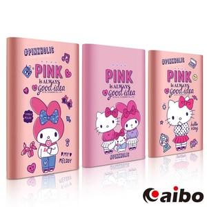 【HELLO KITTY】粉紅友情 12000Plus超薄時尚行動電源友情粉紅