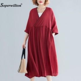 福袋 2020 【送料無料】七分袖 七分袖  カジュアル コットン 綿 パーティードレス キャバドレス 大きいサイズ ゆったり 体型 XL