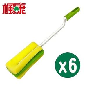 楓康 柔軟清潔刷-六件組