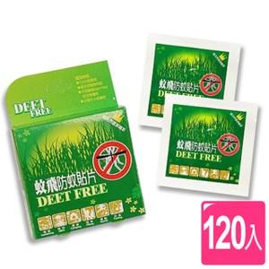 【AXIS 艾克思】天然香茅防蚊貼片_120入組防蚊貼片120入