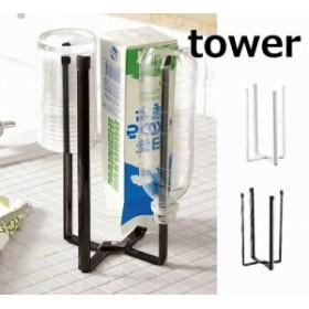 キッチンエコスタンド タワー ホワイト/ブラック TOWER 6784 6785  キッチンエコスタンド タワー ポリ袋ホルダー ゴミ箱 三角コーナー