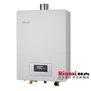林內牌 RUA-C1620WF 水量伺服器16L強制排氣熱水器-天然天然瓦斯