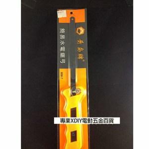 青島牌 MM-7 專業級 手鋸 木頭 塑膠 可用