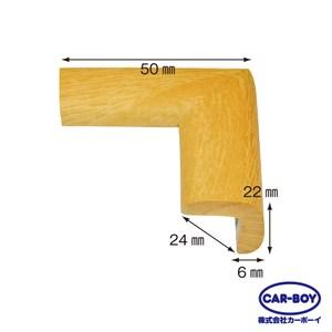 CAR-BOY尖角防護軟墊 細 淺木紋 2入