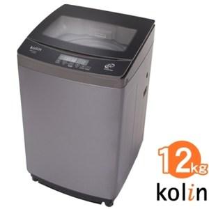 歌林 Kolin 12公斤單槽變頻全自動洗衣機 BW-12V01