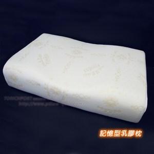 【FITNESS】記型乳膠枕(1顆)