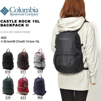 Columbia コロンビア Castle Rock 15L Backpack II PU8186