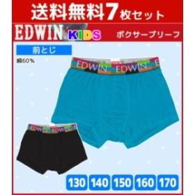 送料無料7枚セット ジュニアメンズ EDWIN エドウィン ボクサーブリーフ ボクサーパンツ 130cmから170cmまで アズ as | ボクサー キッズ