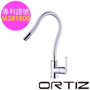 【ORTIZ】專利百變廚房龍頭