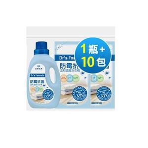 《台塑生醫》防霉抗菌溫和濃縮洗衣精 (1瓶+10包)
