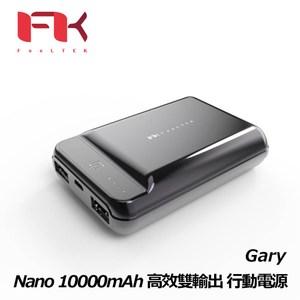 FTK Nano 名片型快充行動電源 10000mAh-金