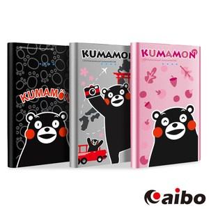 【KUMAMON 熊本熊】幸福旅程 12000Plus輕薄時尚行動電源腳丫黑