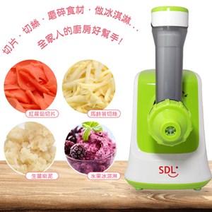 【山多力SDL】全能蔬果冰淇淋料理機(雙功能超值組合)