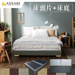 ASSARI-梅薇思耐刮貓抓皮床組(床頭片+床底)-單大3.5尺灰66086611