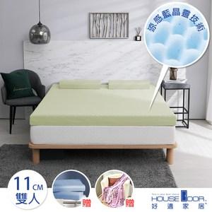 House Door 防蚊防螨11cm藍晶靈涼感記憶床墊全配組-雙人羅蘭紫