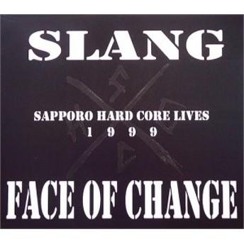 SAPPORO HARD CORE LIVES 1999(中古品)
