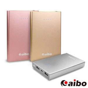 【aibo】KV95K 20000 Plus 行動電源玫瑰金
