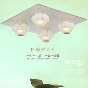 【光的魔法師 Magic Light】翠玉彩蓮美術型輕鋼架燈具(四燈)