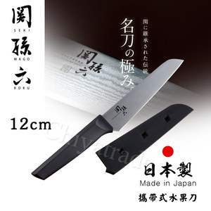 【日本貝印KAI】日本製-關孫六 高碳鋼 戶外攜帶 不鏽鋼小刀 水果刀