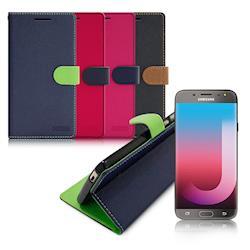 【台灣製造】FOCUS Samsung Galaxy J7 Pro (J730) 糖果繽紛支架側翻皮套