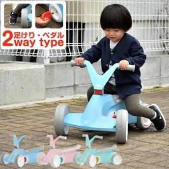 乗用玩具 4輪車 バイク ペダル 足こぎ ゴーカート 4輪 Berg GO2 2-in-1 プッシュペダル プッシュハンドル 車 乗り物 乗用玩具 外 外遊び