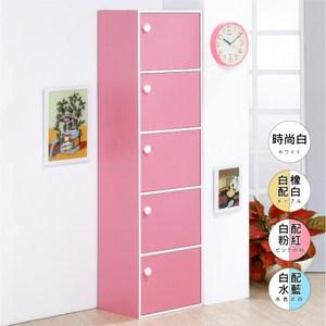 MIT台灣製 門板上有磁鐵固定,防止門無端打開 五門收納設計,具有防塵設計 輕鬆擺放書報雜誌、擺飾品、收藏品