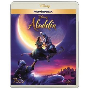 アラジン MovieNEX(Bluray Disc)