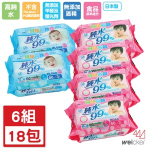Weicker 純水99%日本製濕紙巾 一般型6包+手口專用12包