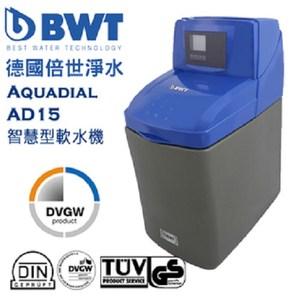 BWT 德國倍世 軟水機 Aquadial 15 (英國製) AD15