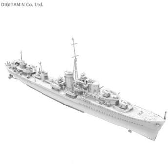 フライホークモデル 1/700 イギリス海軍 駆逐艦 ライブリー 1941年 プラモデル FLYFH 1121 (ZS64835)