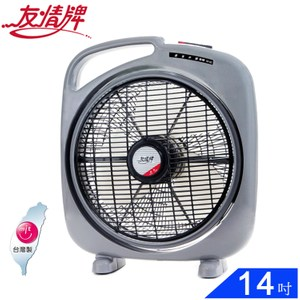 友情牌14吋手提箱扇/涼風扇/電扇(左提) KB-1482~台灣製