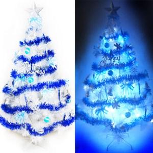 【摩達客】台製8尺(240cm)白色松針聖誕樹(藍銀色系+100LED燈4串藍白光附控制器