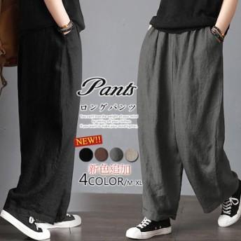 綿麻ワイドパンツ リネンブレンド パンツ 韓国ファッション 綿麻 フルレングス ハイウエストロング ボトムス ワイドパン