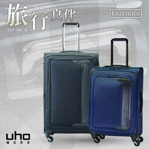 美國Solite行李箱-Executive(628)-21吋21吋-黑色