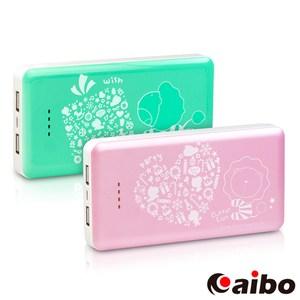 【奶油獅】甜蜜晶鑽 20000 Plus 高容量行動電源藍綠
