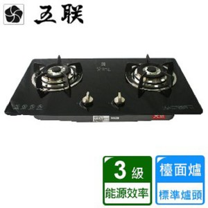 【五聯】WG-3503歐化玻璃檯面爐-黑色玻璃 桶裝瓦斯
