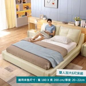 林氏木業精選頭層牛皮舒適靠墊USB雙人加大6尺掀床組R83-A米白