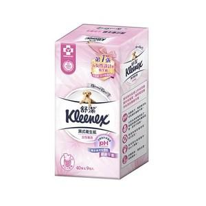 舒潔 女性專用濕式衛生紙 40抽x9包/箱40抽x9包/箱