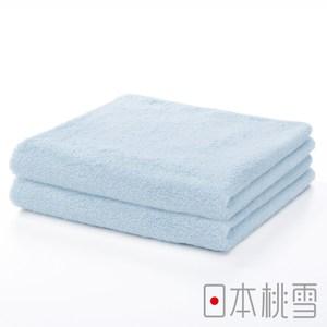 日本桃雪【精梳棉飯店毛巾】超值兩件組 水藍