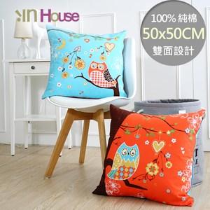 IN-HOUSE-繽紛抱枕-戀戀貓頭鷹(50x50cm)