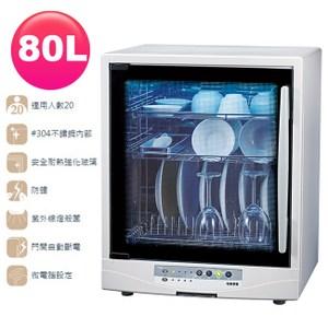 【名象】三層紫外線烘碗機 TT-989
