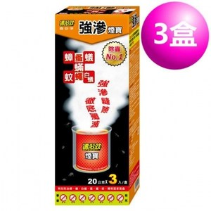 速必效 強滲煙寶三入裝(3盒)