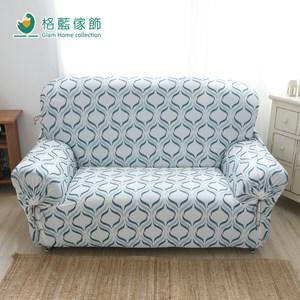 【格藍傢飾】水立方涼感彈性沙發套-2人